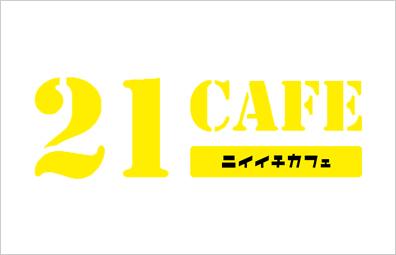 21cafe