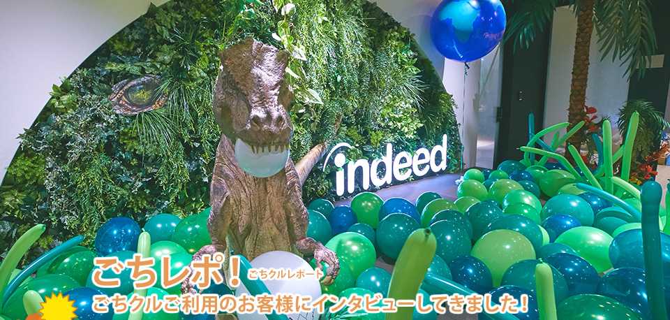 Indeed Japan株式会社様 「Family day & Night party 2018」