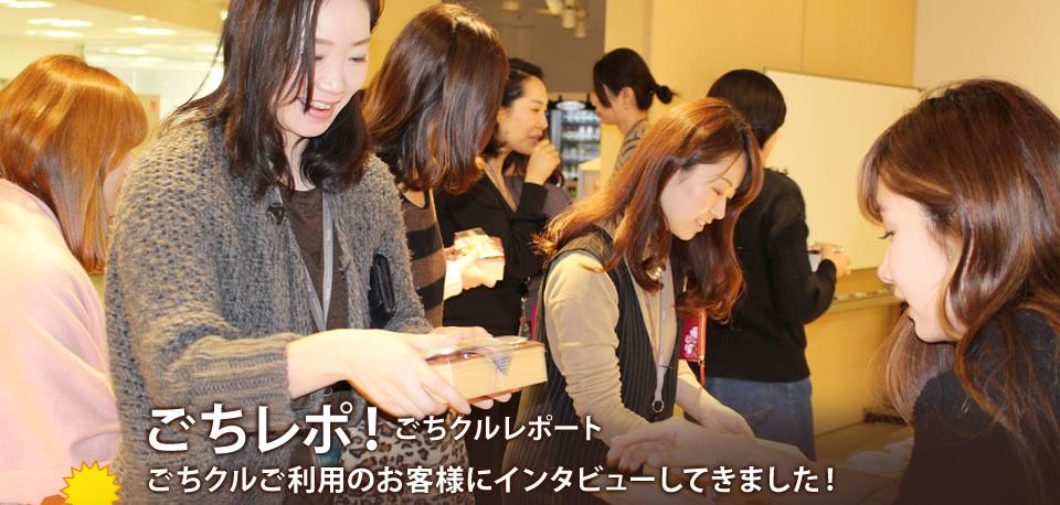 株式会社アイスタイル様 「『三陸ごちそう玉手箱~東北エールマーケット~』社内販売」