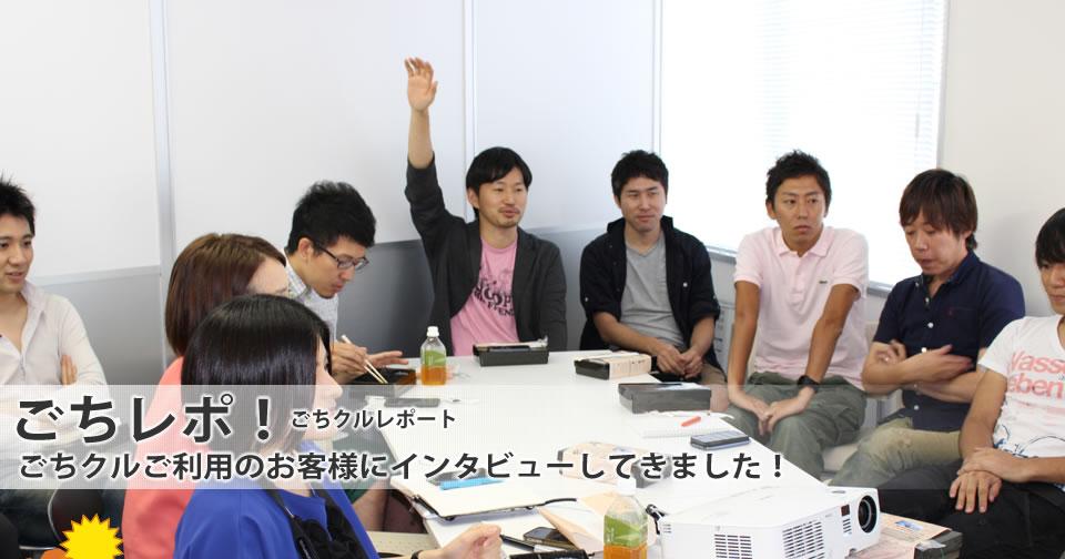 株式会社nanapi様「テックランチミーティング