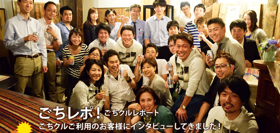 ソニーネットワークコミュニケーションズ株式会社様「AKASHIリリースパーティー」