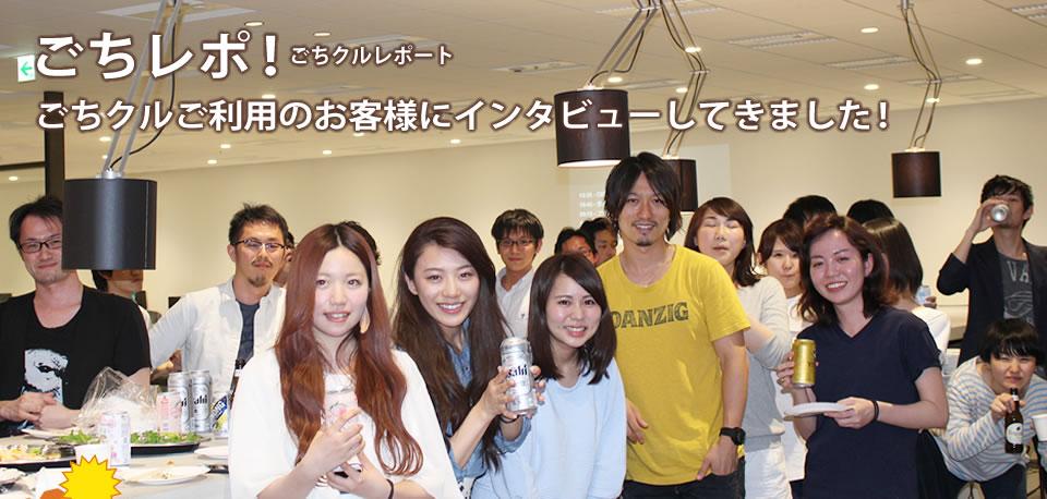 株式会社VASILY様「5月社内締め会」