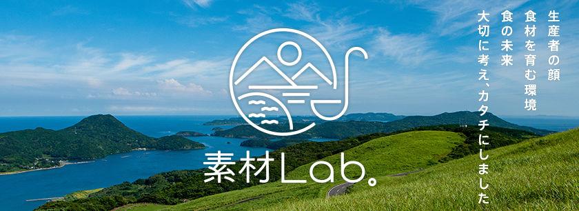 素材Lab。(東京店)